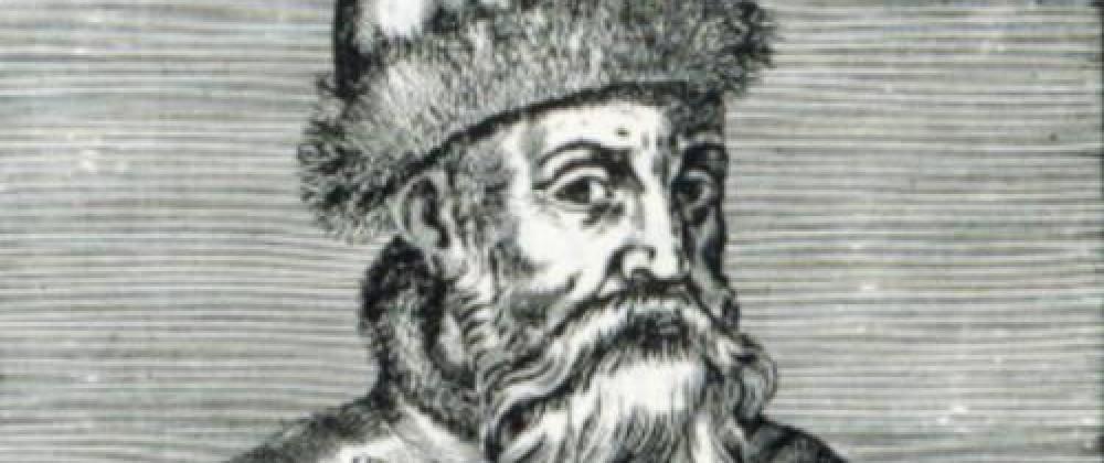 Gutenberg's Son